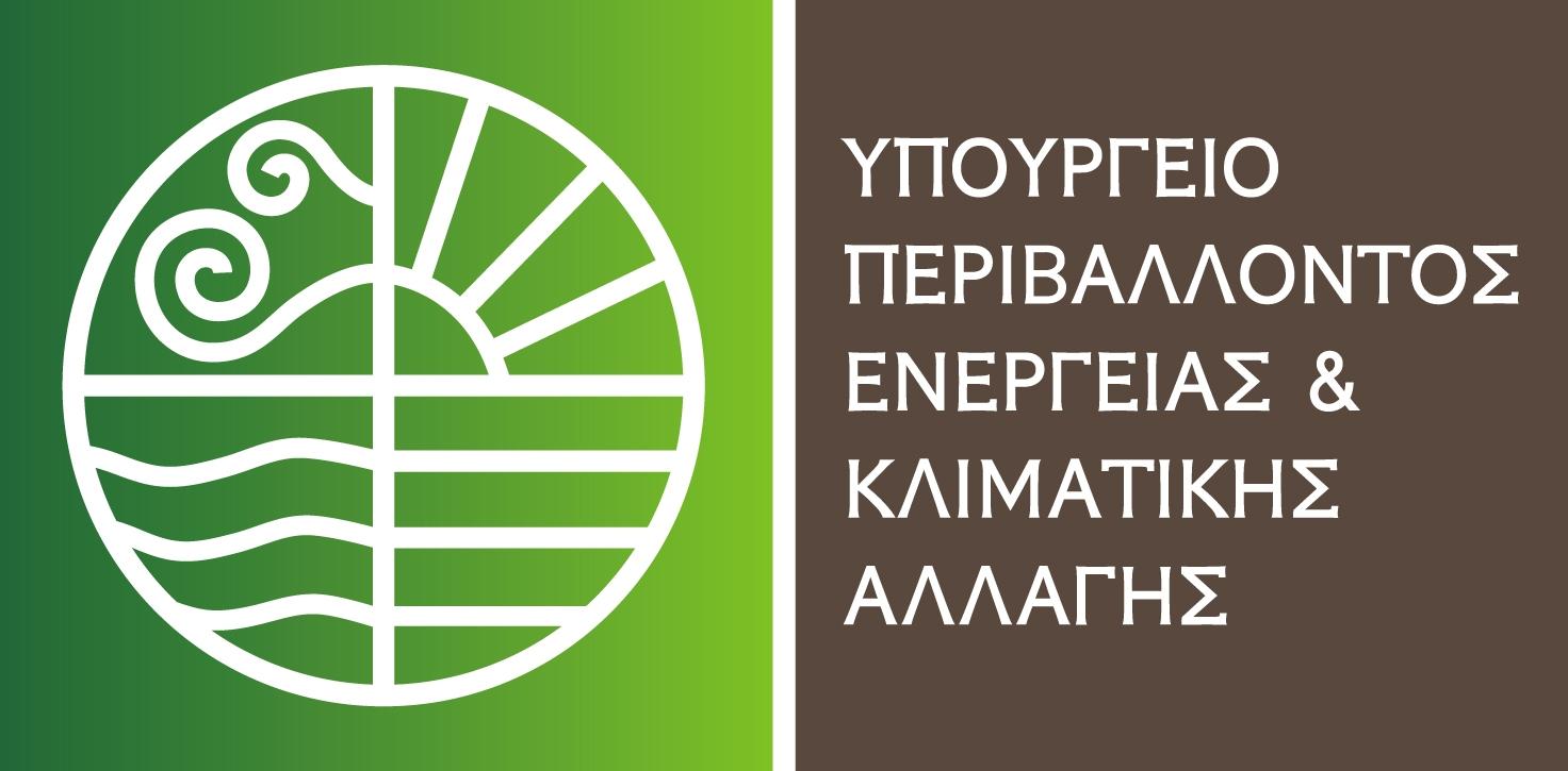 Νέα κριτήρια αδειοδότησης ενεργειακών επιθεωρητών